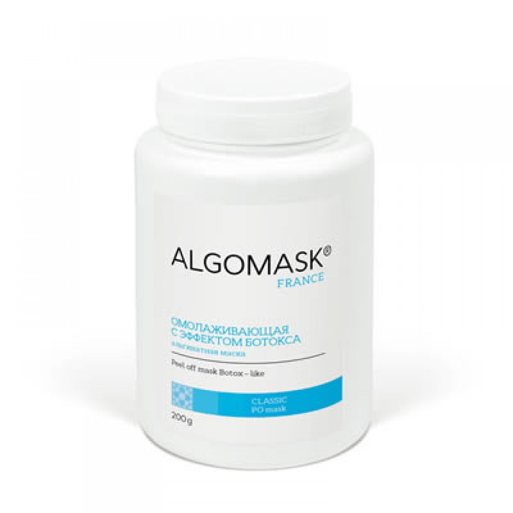 Маска против старения кожи лица с эффектом ботокса Algomask Peel off Mask Botox-like