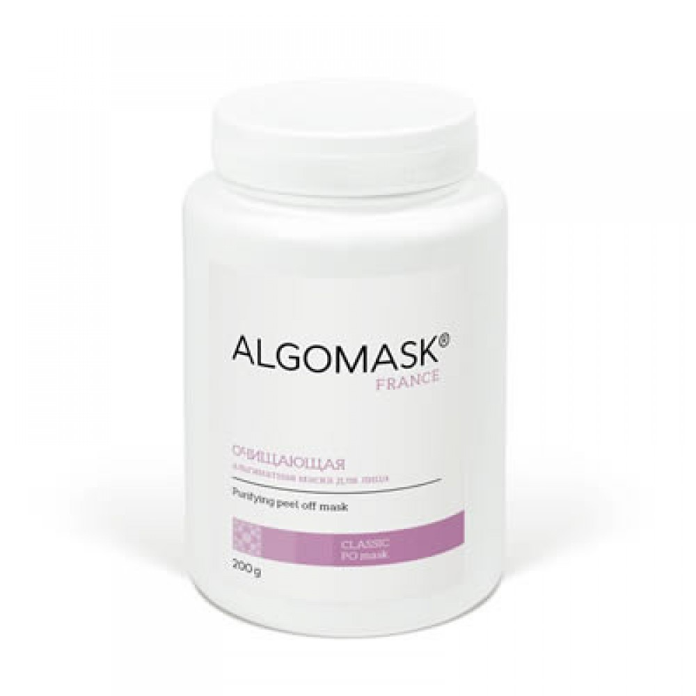 Очищающая маска для лица Algomask Purifying Peel off Mask