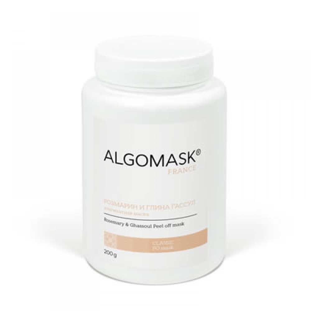 Розмарин и глина Гассул альгинатная маска Algomask Rosemary & Ghassoul Peel off Mask