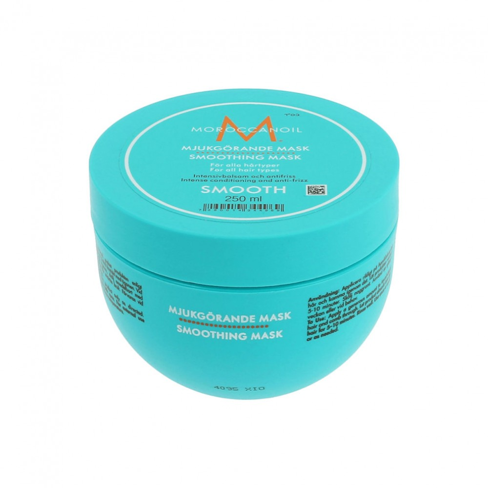 Разглаживающая маска Moroccanoil Smoothing Mask